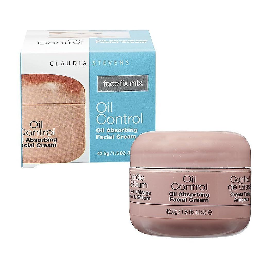 ミケランジェロ羊の服を着た狼野心的Claudia Stevens Face Fix Mix Oil Control Oil Absorbing Facial Cream Facial Treatment Products (並行輸入品)