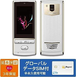 【公式】最先端AI双方向携帯音声翻訳機Mayumi3 世界200ヶ国以上85言語双方向音声翻訳対応 オフライン翻訳対応 OCR・カメラ翻訳対応 2G.3G.4G/WiFi通信対応 グローバルデータSIM付 WiFiルーター機能、 録音翻訳機能、グループ翻訳機能、ボイスレコーダー機能付き。 簡単操作で双方向瞬間通訳。海外旅行、ビジネスシーン、語学学習、接客に最適。3インチ大画面タッチパネルで会話をリアルタイムに確認でき、安心なメーカー3年保証付き (ホワイト)