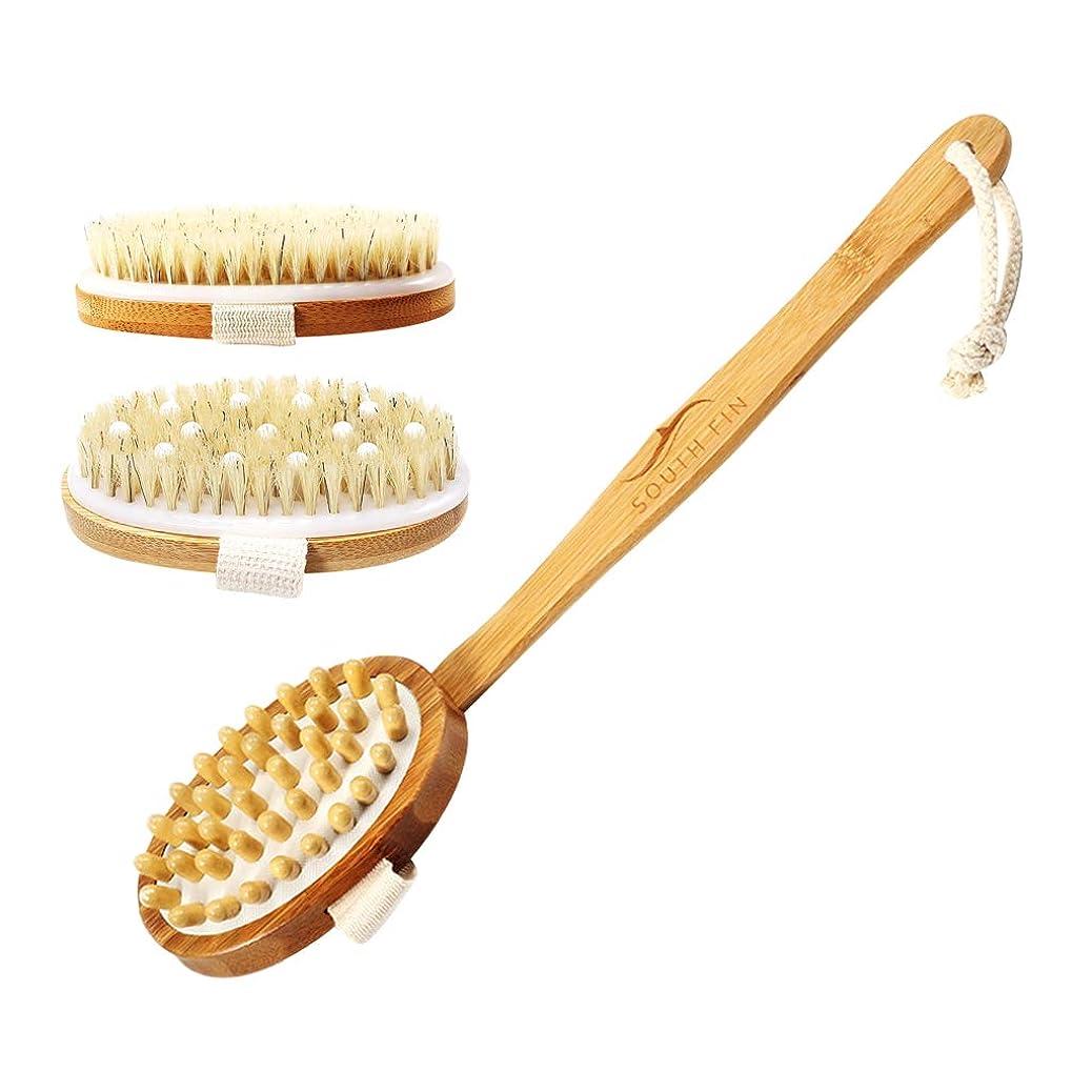 乱闘美徳スラック長い木の取り外し可能なハンドルが付いている3xバックシャワーボディ風呂ブラシの柔らかい剛毛