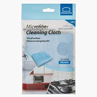 Lock & Lock WEL005B Microfiber Cleaning Cloth - 32×32 cm - Blue