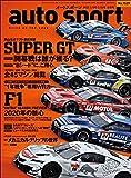AUTOSPORT (オートスポーツ) 2020年 5/9・22 合併号 [雑誌]