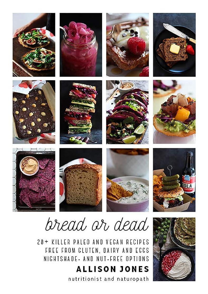 カイウスサスペンド講堂Bread or Dead: 20+ Killer Paleo and Vegan Recipes. Free from Gluten, Dairy and Eggs. Nightshade- and Nut-Free Options (English Edition)