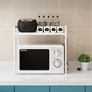 Telescopic Kitchen Rack Microwave Oven Rack Oven Floor Type Home Two-layer Rice Cooker Storage Rack (White)