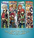 ケムコRPGセレクション Vol.7 - PS4
