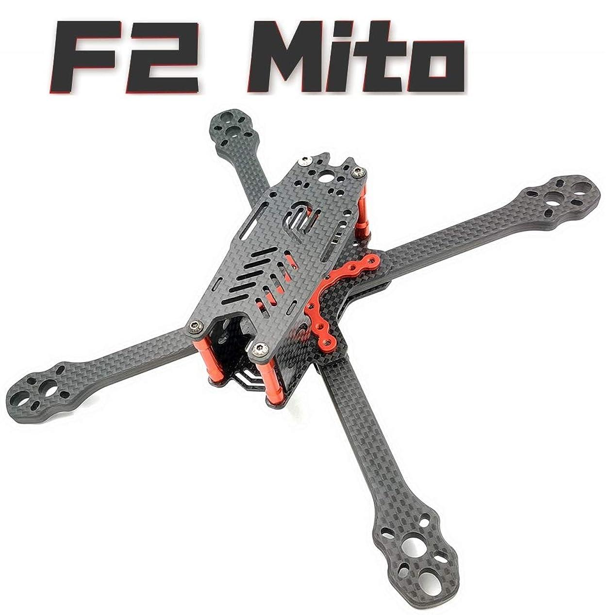 汗裏切り学ぶCHENJUAN 220 6ミリメートルARMカーボンファイバーフレームキットRCドローンFPVレーシングクワッドローターフリースタイル真のX UAV F3 F4フライトタワー5045 ドローンケース (Color : F2 Mito 220mm)