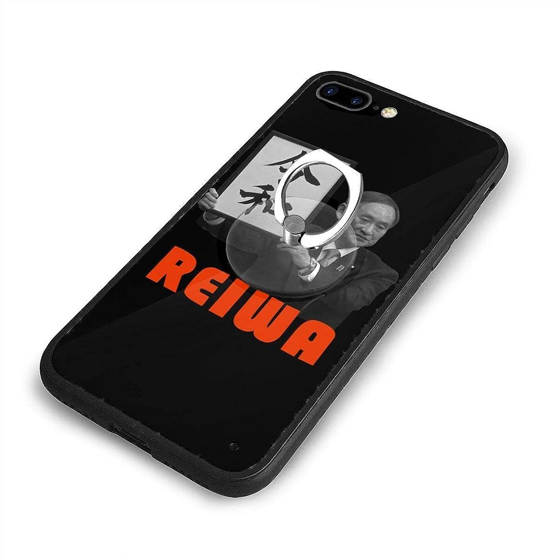 マーベル六月道に迷いました令和 Reiwa iPhone 7/8 Plusケースリングブラケット 携帯カバー 創意デザイン軽量 傷つけ防止 360°回転ブラケット 携帯ケース PC 衝撃防止 全面保護