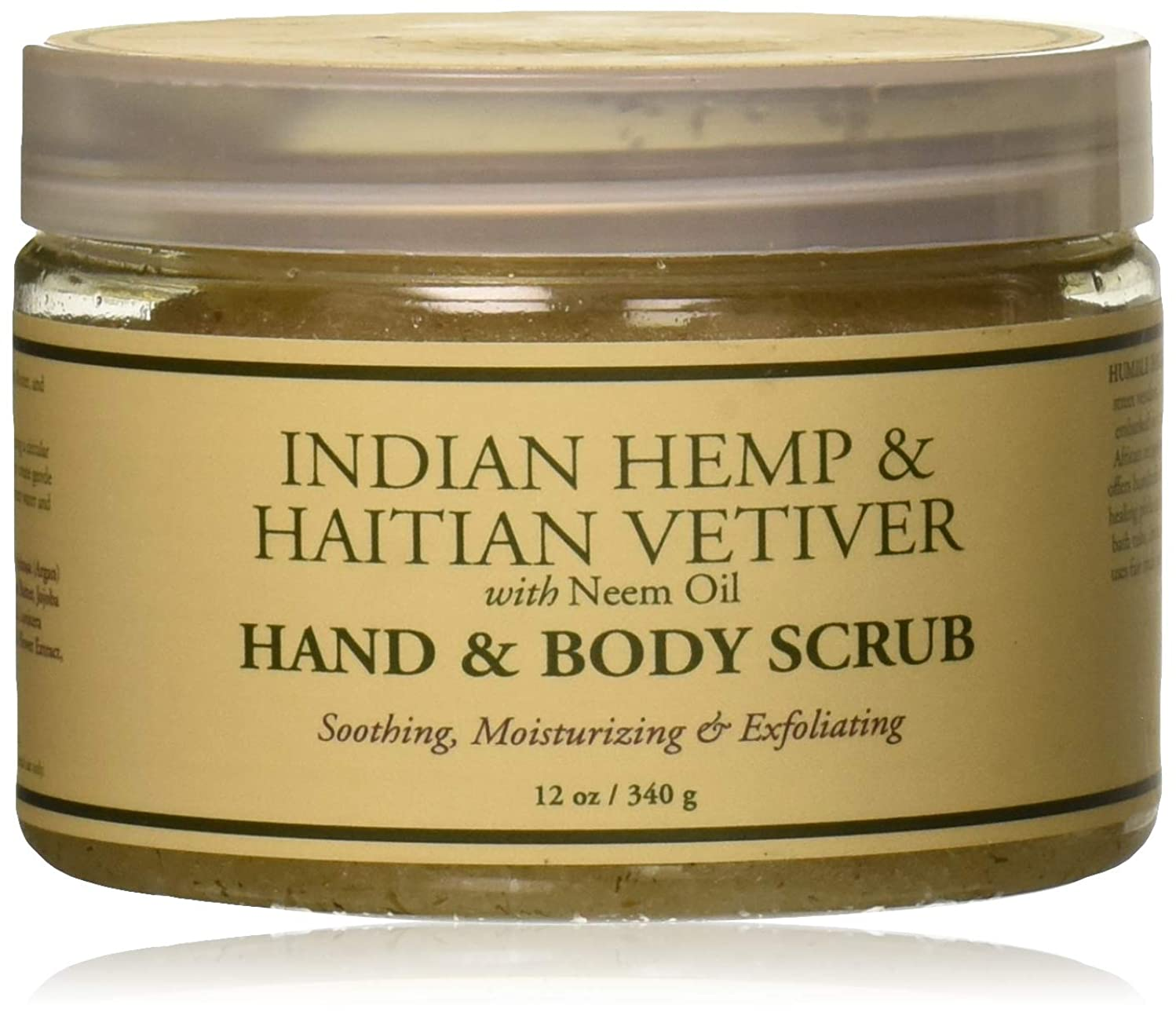 機知に富んだ思いやりのあるエスカレーターHand and Body Scrub - Indian Hemp and Haitian Vetiver - 12 oz by Nubian Heritage