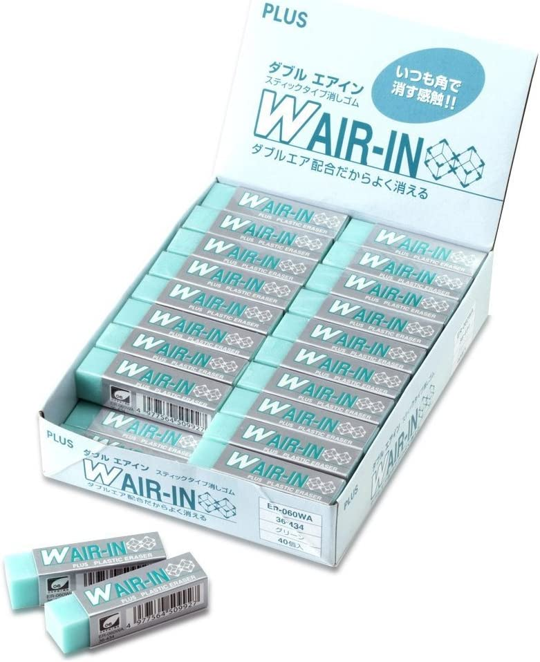 All items free shipping Plus W AIR-IN eraser GR 40 Max 71% OFF ER-060WA pieces