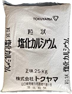 トクヤマ 融雪剤 塩化カルシウム 25kg 安心の日本メーカー製 PPガラ袋入り(国外メーカー製とは使用感や保存状態が違います)、極寒の岩手県北でも大活躍 (塩カル、除湿剤、防塵剤、ハイキープ)