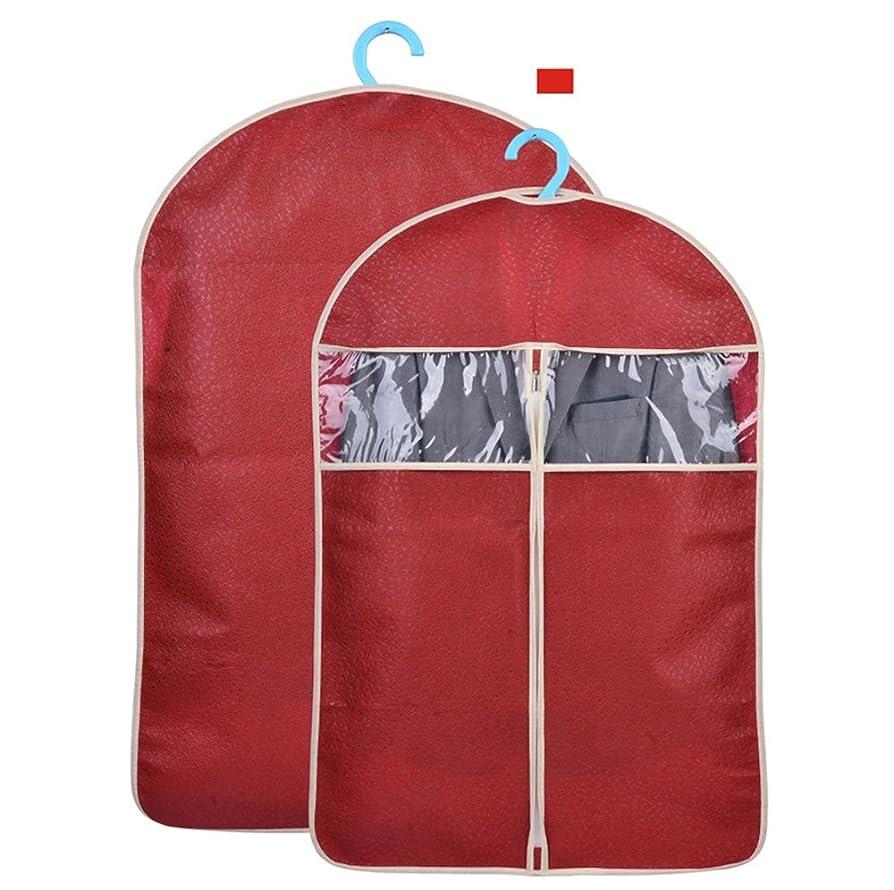 Asentech 洋服 衣類カバー 衣類 クローゼット収納吊り 子供と大人 スーツカバー ドレスカバー マルチカラーの選択 (S, レッド)
