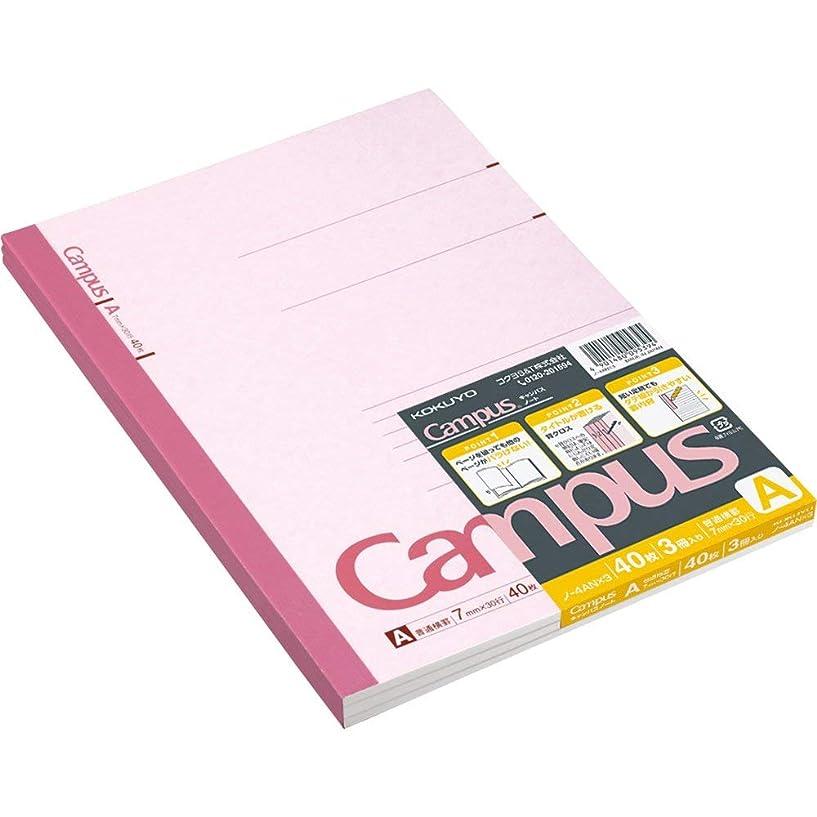 (まとめ買い)コクヨ キャンパスノート セミB5 A罫 40枚 3冊パック ノ-4ANX3 【×5】
