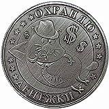 Ratón Ruso Cobre Antiguo Verde con Tachuelas de Diamantes Moneda Conmemorativa bañada en Plata Moneda en Relieve Moneda Rica Moneda de la Suerte para la decoración de la Oficina en el hogar