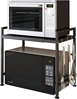 Whifea Microwave Oven Rack, Expandable and Height Adjustable Microwave Shelf, 2-Tier Kitchen Counter Shelf and Organizer with 3 Hooks, Carbon Steel, 55lbs Weight Capacity, Matte Black