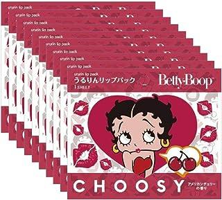 サンスマイル CHOOSY チューシー ハイドロゲルリップパック アメリカンチェリーの香り BLP01 10個セット