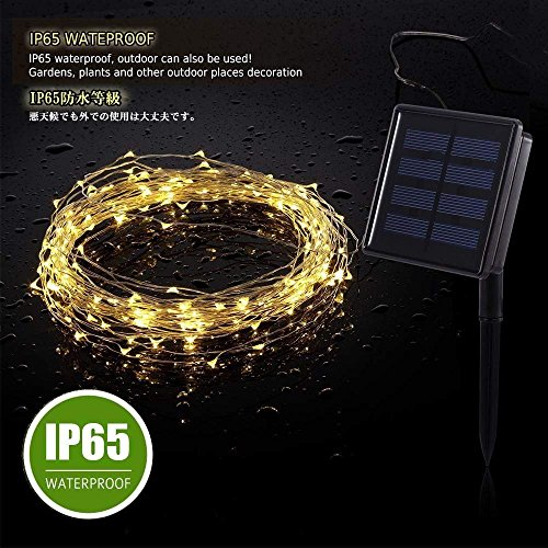 lanme『LEDイルミネーションライト(HM-002)』