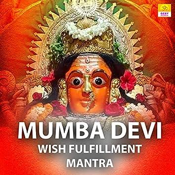 Mumba Devi Wish Fulfillment Mantra