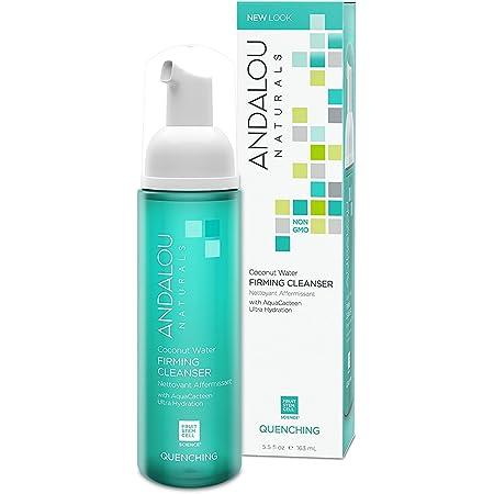 オーガニック ボタニカル 洗浄料 洗顔料 洗顔フォーム ナチュラル フルーツ幹細胞 「 CW クレンザー 」 ANDALOU naturals アンダルー ナチュラルズ