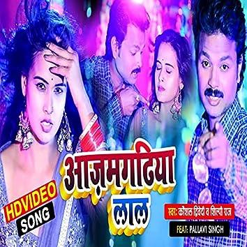 Azamgarh ke lal (Bhojpuri Song)