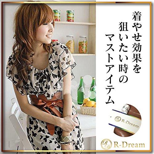 R-Dream『幅広レザーサッシュベルト』