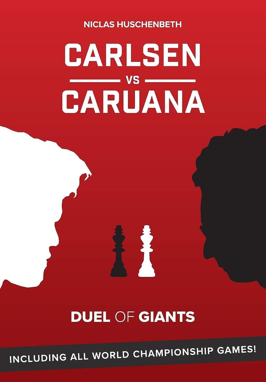 葉巻無効にする石膏Carlsen vs. Caruana: Duel of Giants