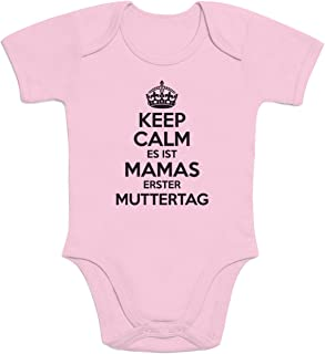 Shirtgeil Keep Calm Mamas Erster Mama Baby Strampler Body Kurzarm