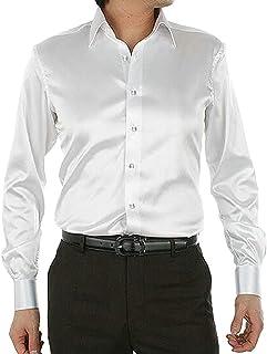 Gocgt Men Night Club Style Satin Button Down Shirts 20 US XXLarge
