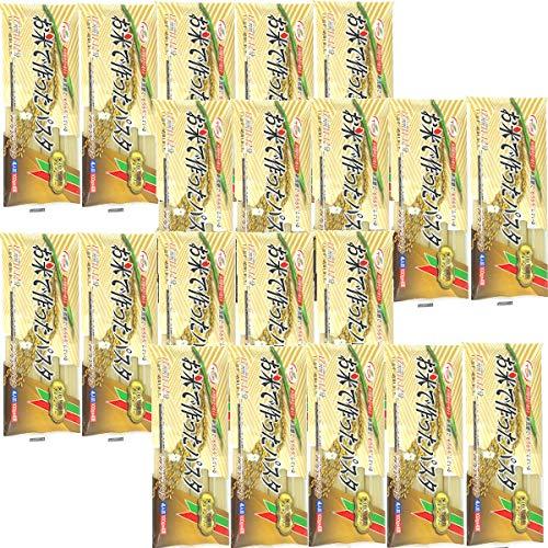 米粉 グルテンフリー パスタ 400gx20袋(80食入) 麺 ライスヌードル お米 スパゲティ スパゲッティ 米粉麺 小麦粉不使用 小麦アレルギー アレルギー対応 食品