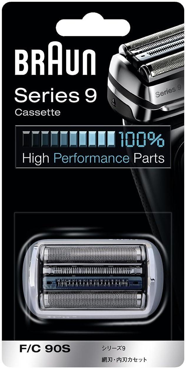 無力とグローブ【正規品】 ブラウン シェーバー シリーズ9 網刃?内刃一体型カセット シルバー F/C90S