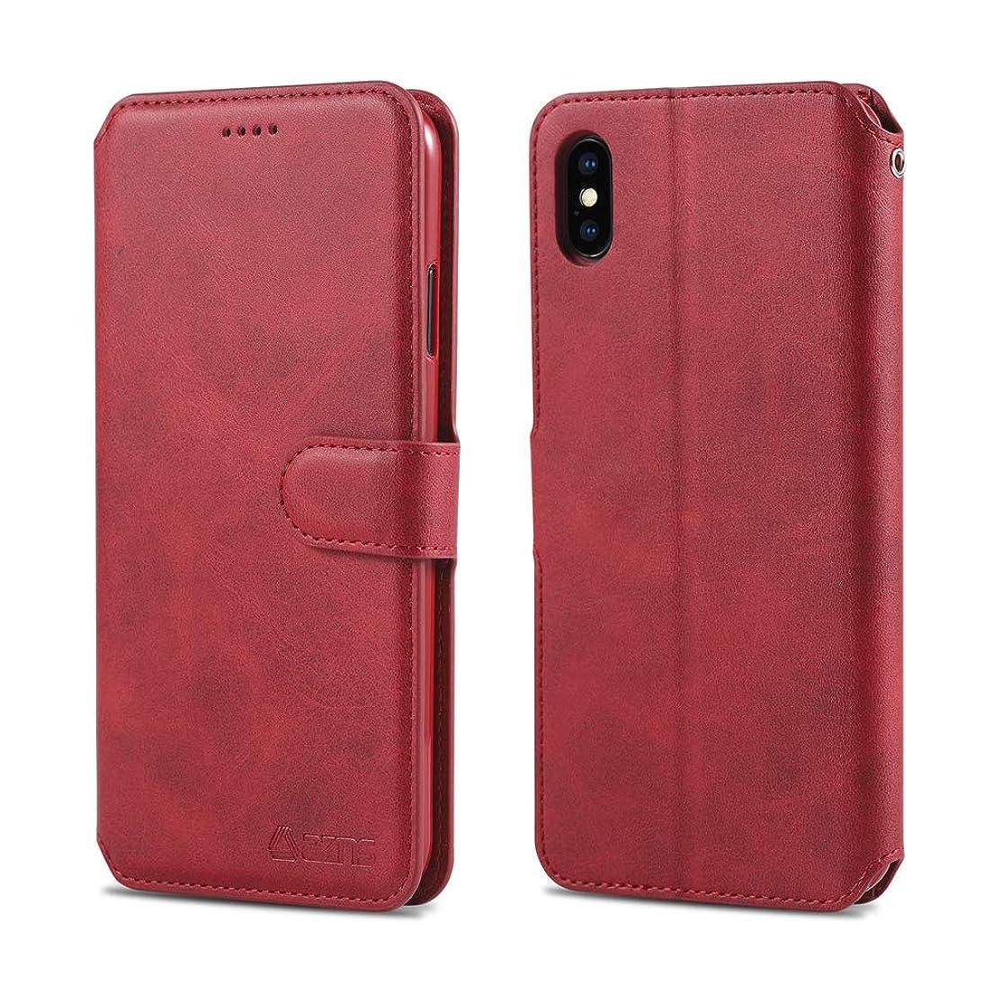 絶対にニッケル違反するの iPhone Xs Max シェル, [余分な カード スロット] Moonmini [財布 シェル] PU レザー TPU ケーシング 耐久保護ケース [ドロッププロテクション] カバー の iPhone Xs Max, Red