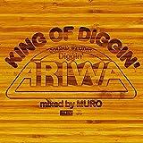 "KING OF DIGGIN' ""DIGGIN' ARIWA"" 【タワレコ限定CD】"