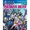Akiba's Beat (輸入版:北米) - PS4