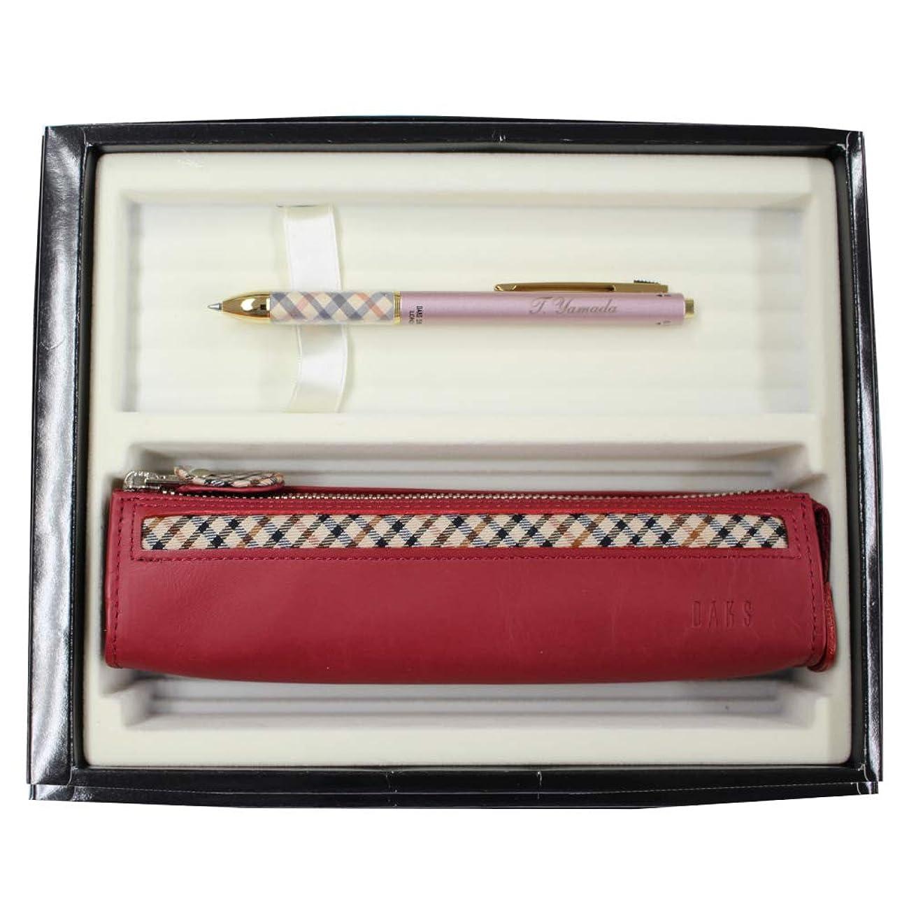 プラグリー船酔い名入れ ボールペン&ペンケースセット ハウスチェック クロスライン ペンケース (レッド) ダックス ブリーズ3 多機能ボールペン ピンク DAKS