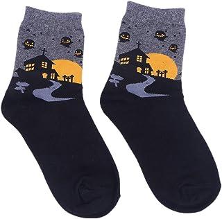 MUSEYA, Cómodo Creativo Antibacteriano de Dibujos Animados Estilo de Halloween Calcetines de Tobillo Piso calcetín para Mujeres Mujeres niñas Damas 1 par