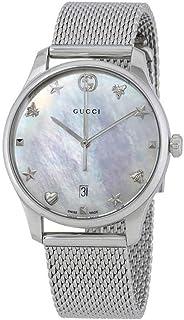 Gucci - Reloj Análogo clásico para Unisex de Cuarzo con Correa en Acero Inoxidable YA1264040