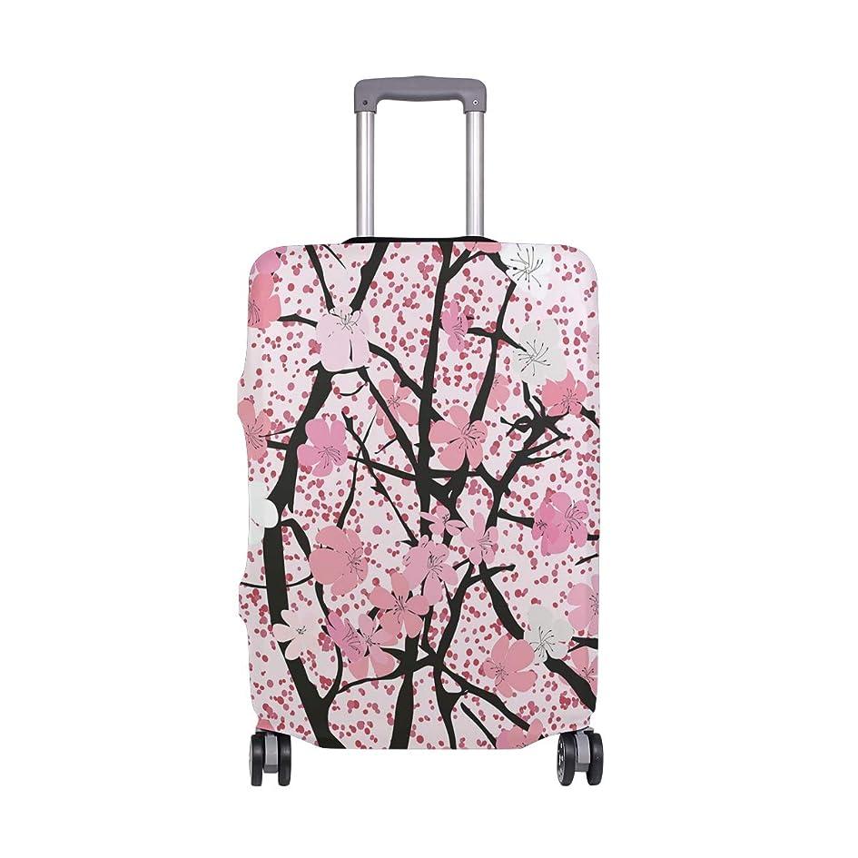 必要ないうねる分解するスーツケースカバー 荷物カバー ピンク 桜 花柄 伸縮素材 ラゲッジカバー 防塵 擦り傷防止 トラベルアクセサリ 旅行