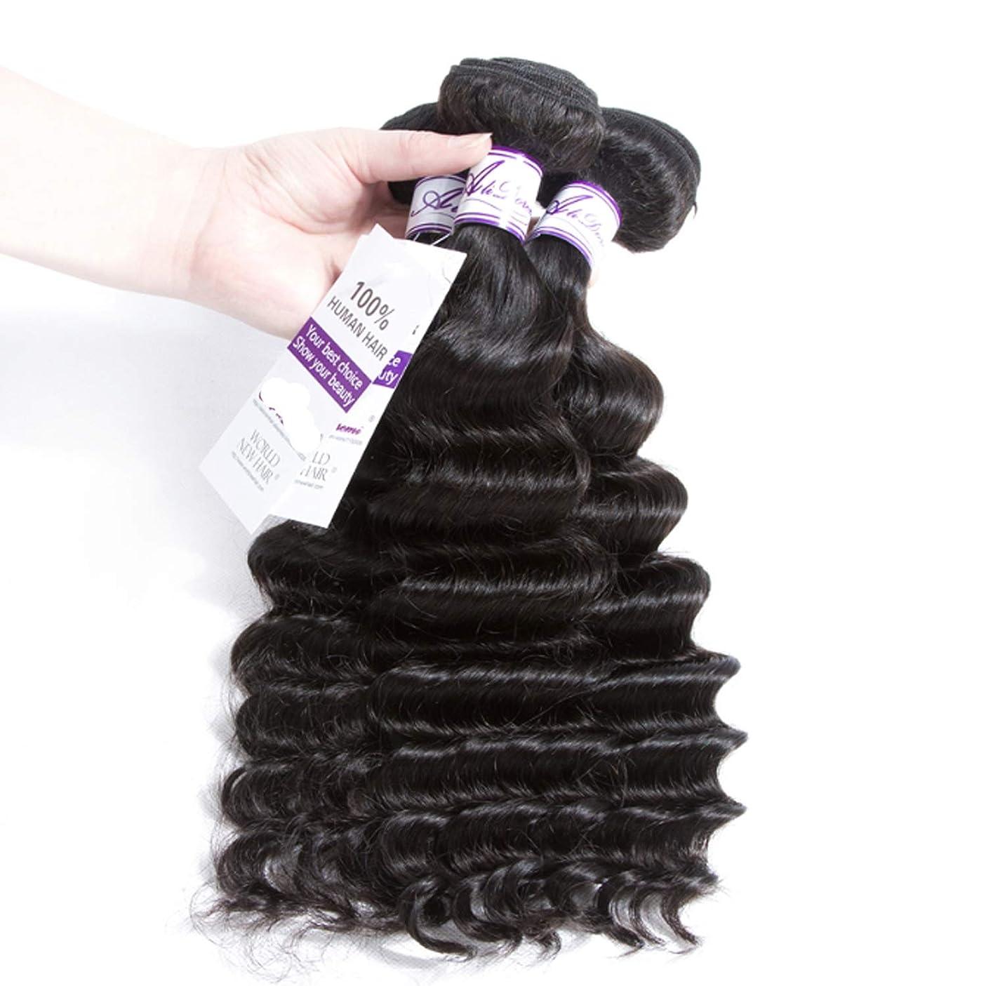 エンコミウム印をつける胃ブラジルルースディープウェーブ3バンドルお得な非Remy人間の髪織りエクステンションナチュラルブラックヘアエクステンション3ピース かつら (Length : 16 18 18)