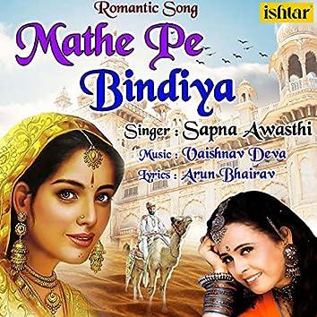 Mathe Pe Bindiya
