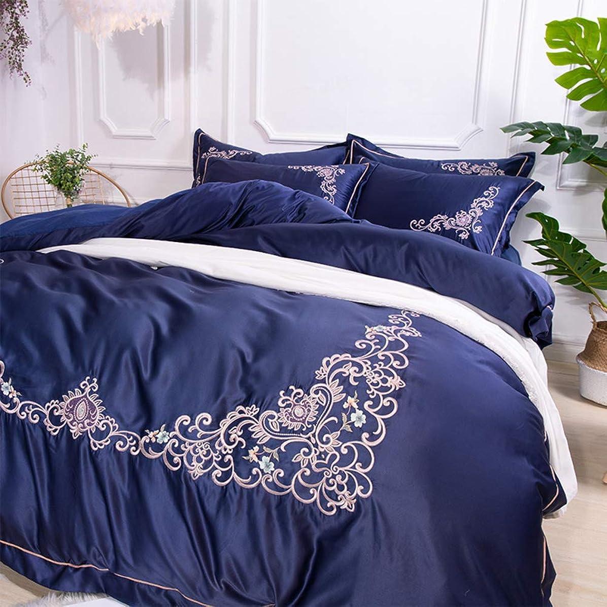 湿原相対的アカウントシルク 刺繍 綿サテン 寝具カバーセット, 4 ピース ジャカード ソフト 快適 綿 夏 クールな 肌-フレンドリー 寝具ベッド ファスナー付け-t