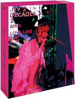【メーカー特典あり】My 2 Decades 2 [Blu-ray](パスステッカー付)
