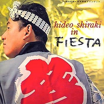 In Fiesta