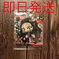 鬼滅の刃 ウエハース シール 其ノ三 スーパー 禰豆子 ねずこ anime goods