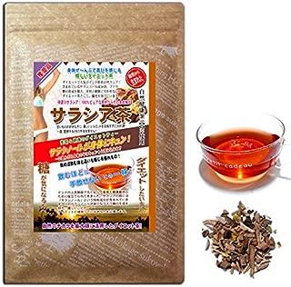 森のこかげ サラシア茶 300g さらしあ茶 100% コタラヒム C