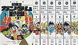 超戦士 ガンダム野郎 新装版 コミック 1-6巻セット (KCデラックス コミッククリエイト)