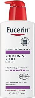 Eucerin 強力緩解乳液,16.9 液盎司