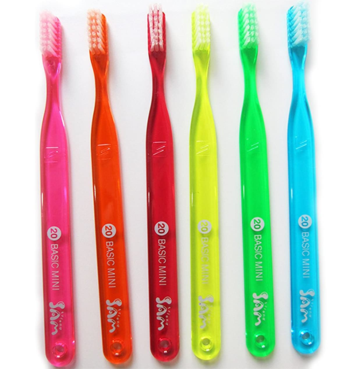 楽しむ息を切らして保証するサムフレンド 【歯ブラシ】【サムフレンド 20】【6本】サムフレンド歯ブラシ20 BASIC MEDIUM Mini 6色セット【歯科