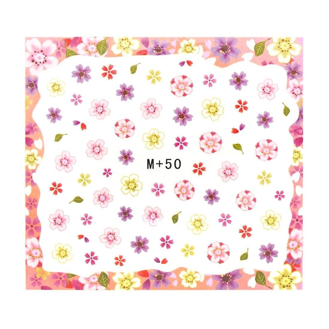 マーベル混合彼女の【M+50】和風桜 ウォーターネイルシール 和柄 フラワー 桜 花柄 お正月 着物 浴衣