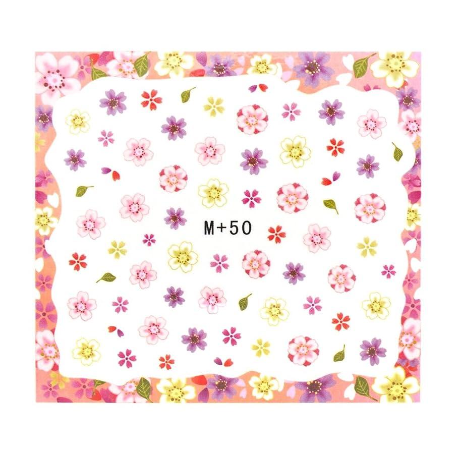 ライトニングモンスターイル【M+50】和風桜 ウォーターネイルシール 和柄 フラワー 桜 花柄 お正月 着物 浴衣