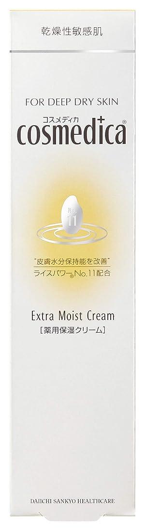 質素なコモランマレンディションコスメディカ エクストラモイストクリーム 45G