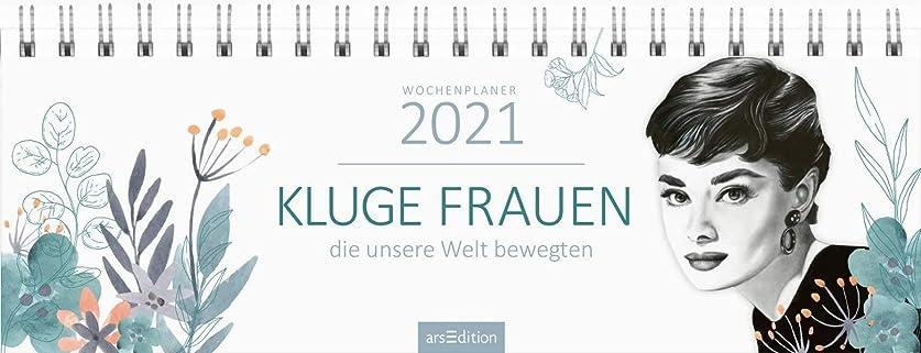 にやにや一時解雇する病気だと思うTischkalender Kluge Frauen 2021