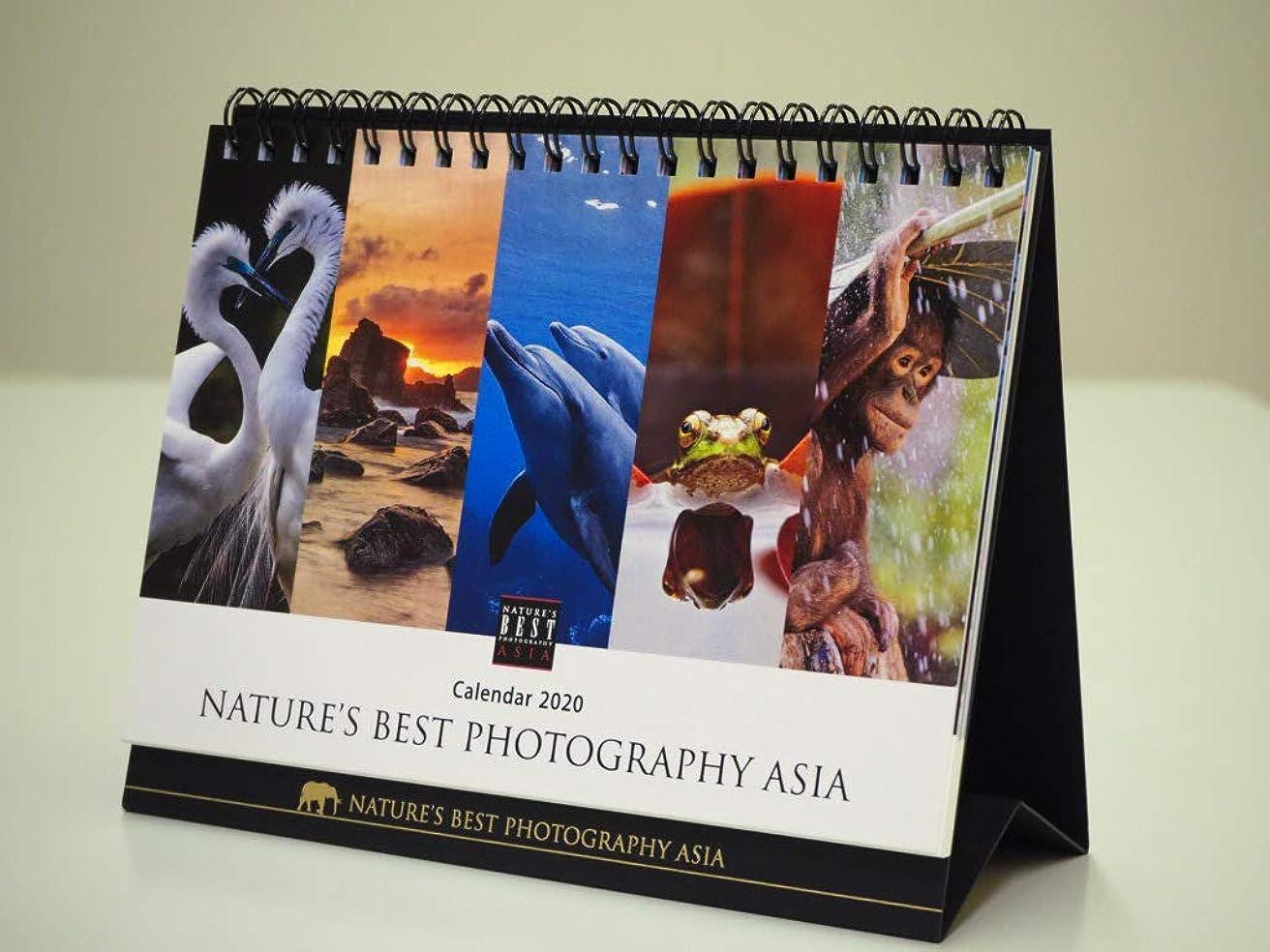付ける多様なでるネイチャーズベストフォトグラフィーアジア 卓上カレンダー2020